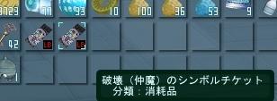 20140419_0551_27.jpg
