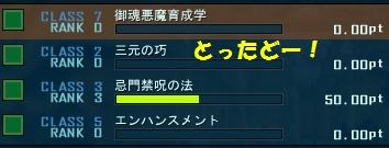 20140506_0731_07.jpg