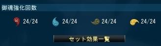 20140615_0455_58.jpg