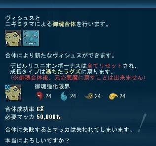 20140718_2234_34.jpg