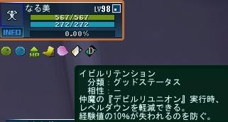 20140726_0650_04.jpg