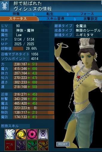 20140813_1659_43.jpg