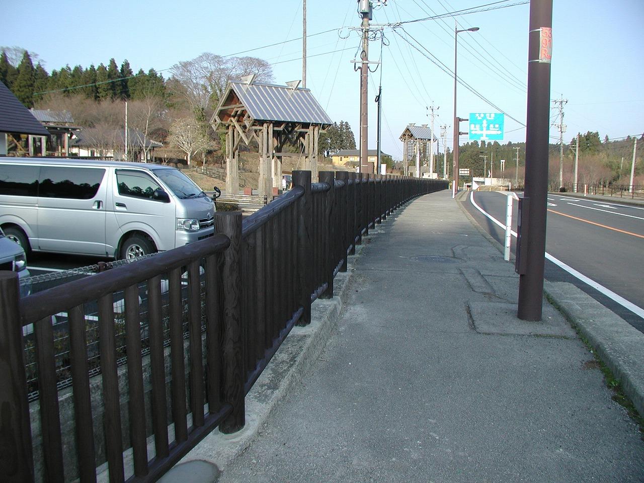 波野道の駅ガードレール (5)