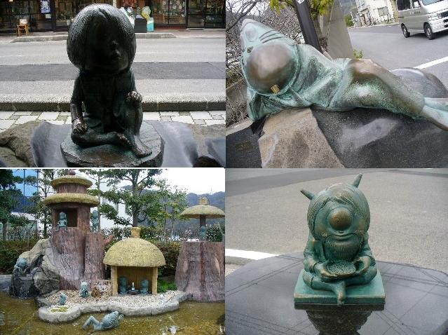 140214kitaro