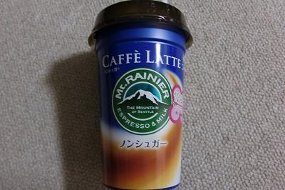 これが私のコーヒー