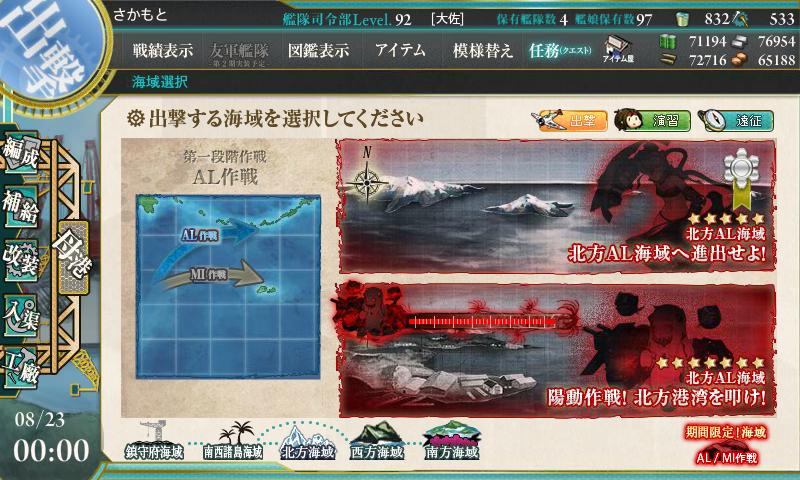 現在E-2です。