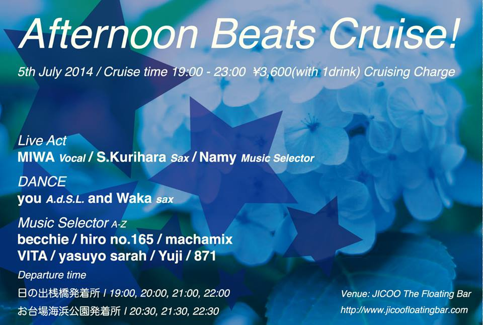 140705_Afternoon Beats Cruise!