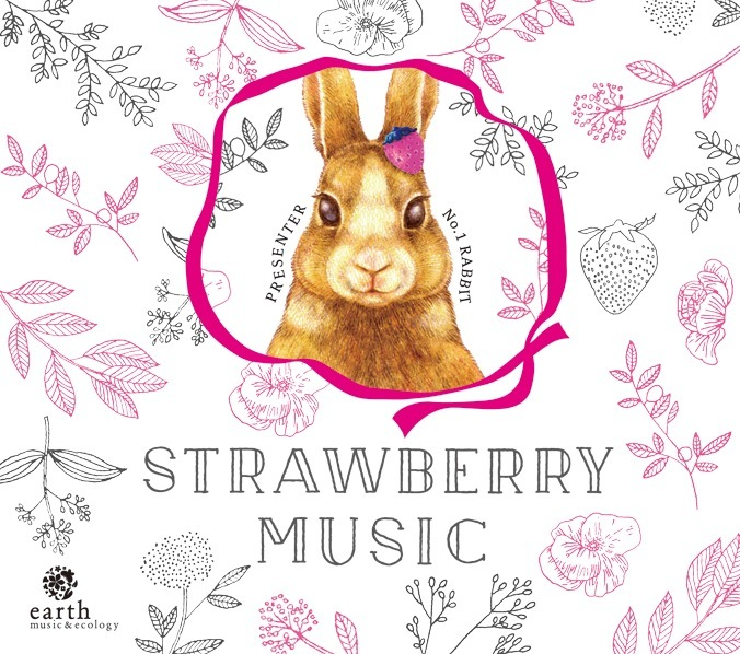 Strawberry Music Jacket