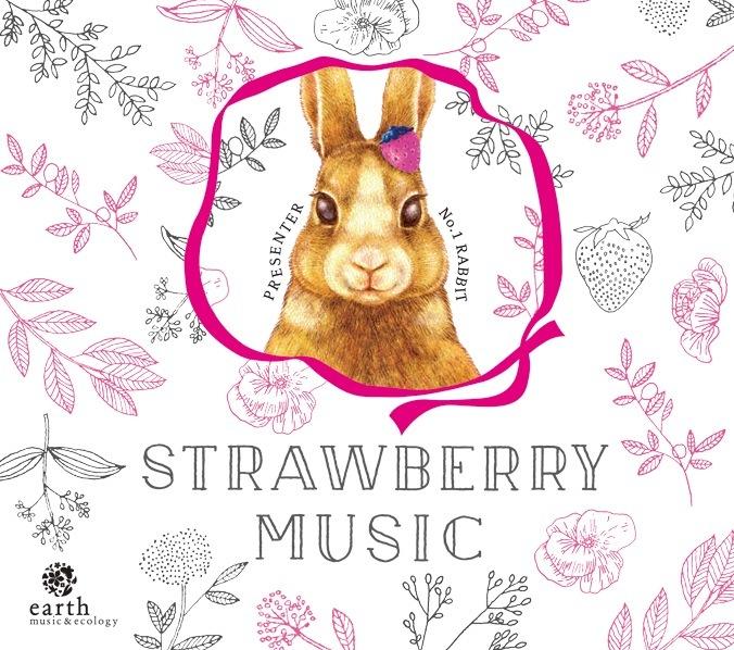 Strawberry Music Jacket