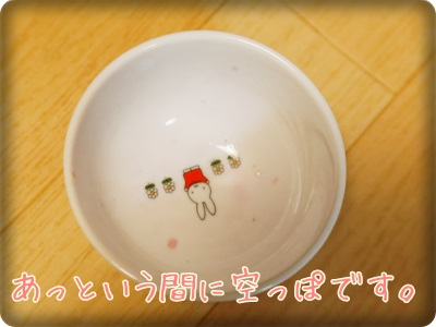 cookieblo1405076.jpg