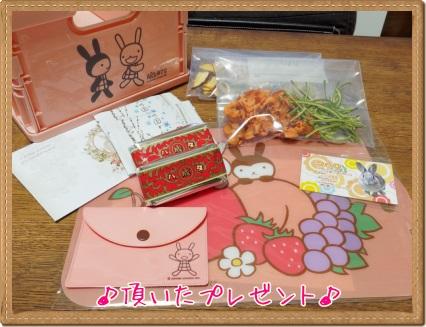 goodsblo1405041.jpg