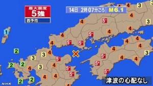 3月14日 地震