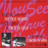 "You See The True Worth ""2枚組 Hannibal-001 Touchstone Concert in Japan 1982"