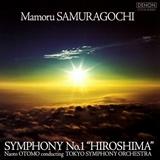 佐村河内守 saku「交響曲第一番 HIROSHIMA 」