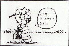 変ホ長調の音楽_0002