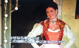 「白馬亭にて 」ニホンモニター=ドリームライフ(DLVC-1195 ) (10)