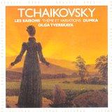トヴェルスカヤ_チャイコフスキー_組曲「四季 」から 12月「クリスマス Noel 」