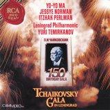 チャイコフスキー生誕150年記念ガラ・コンサート・ライヴ_1990年12月(レニングラード )