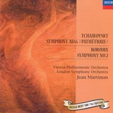 チャイコフスキー_交響曲第6番「悲愴 」から 第2楽章_ジャン・マルティノン ウィーン・フィル(DECCA )