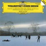 レヴァイン(D.G.)歌劇「エウゲーニ・オネーギン 」第2幕から ワルツ