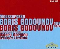 ムソルグスキー:歌劇「ボリス・ゴドゥノフ 」(1869年 & 1872年版 )