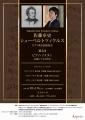 2014-10-10_flyer