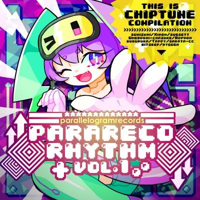 Parareco Rhythm vol.1