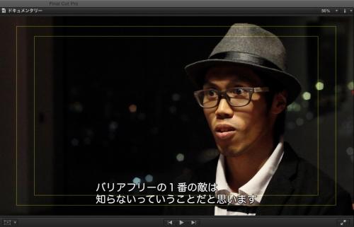 平田君のインタビュー
