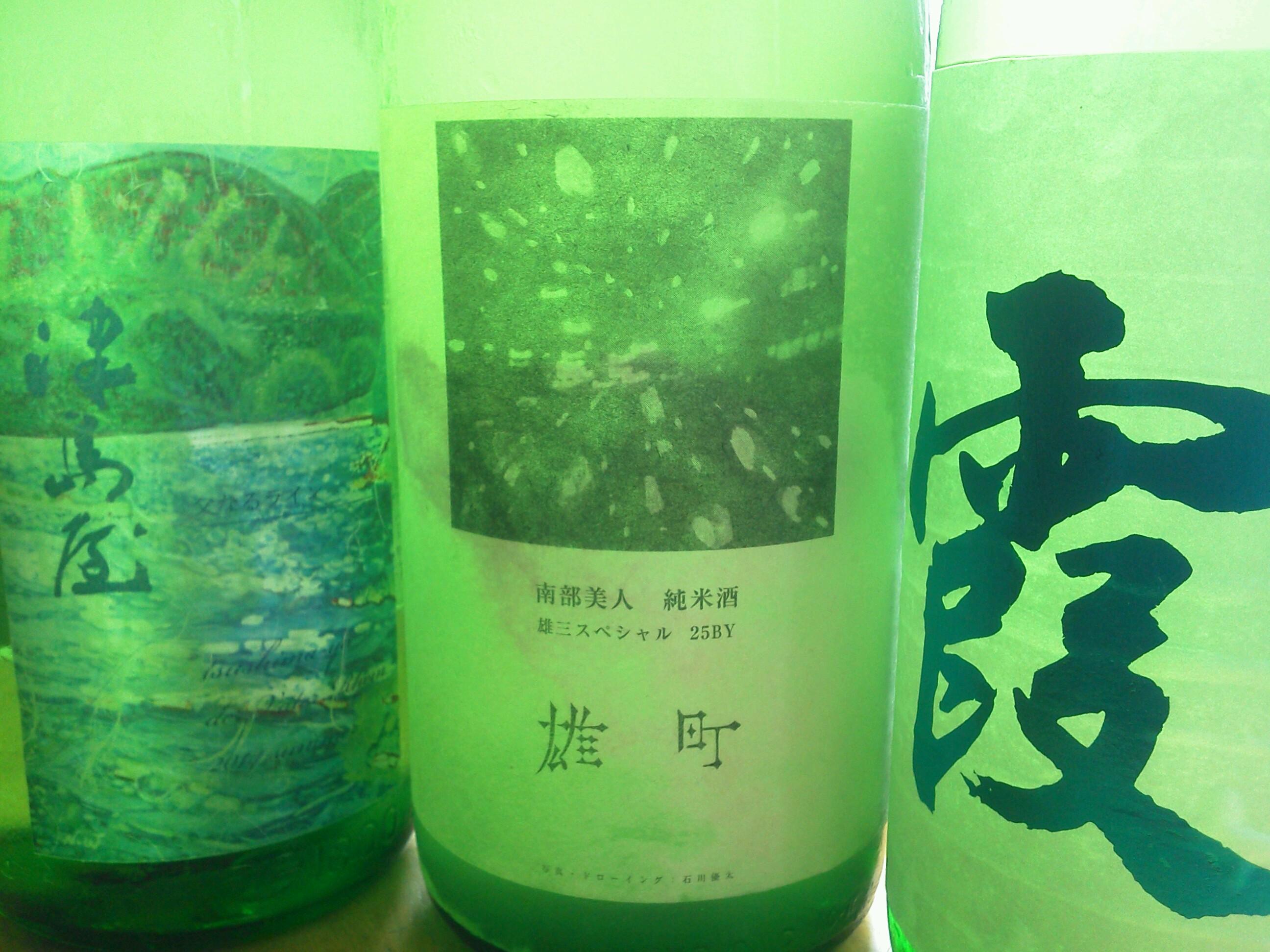 酒0613