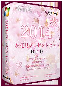 2014win.png