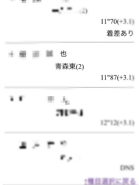 2014-07-12.jpg
