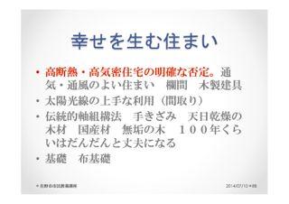 12_20140730210143fad.jpg