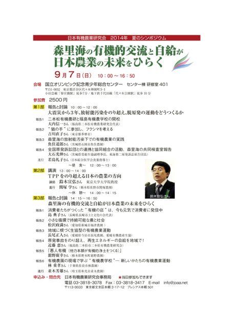 yuuki2014.jpg