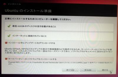 USB_MEM 02