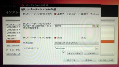 USB_MEM 04