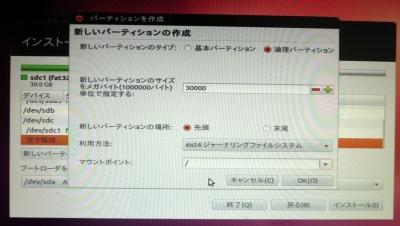 USB_MEM 05