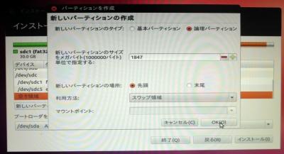 USB_MEM 06