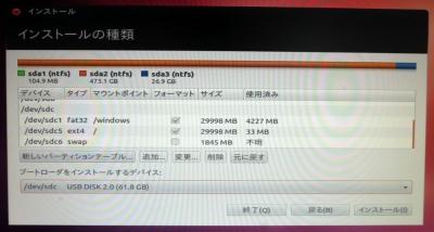 USB_MEM 07