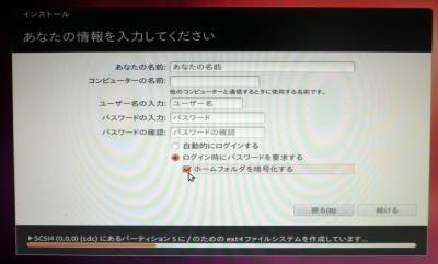 USB_MEM 10