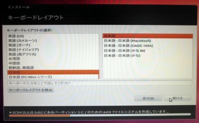 USB_MEM 09