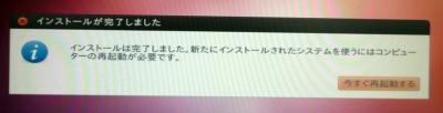 USB_MEM 11