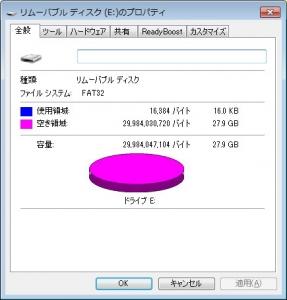 USB_MEM 16