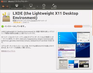 USB_MEM 14