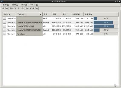 USB_MEM 15-2
