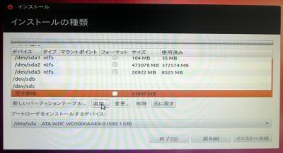 USB_MEM 04-1
