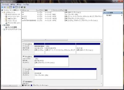HDD_Format.jpg