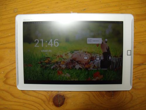 GEDC2448_convert_20140414233644.jpg