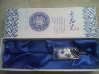 中国土産2