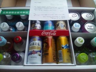 北海道コカコーラ