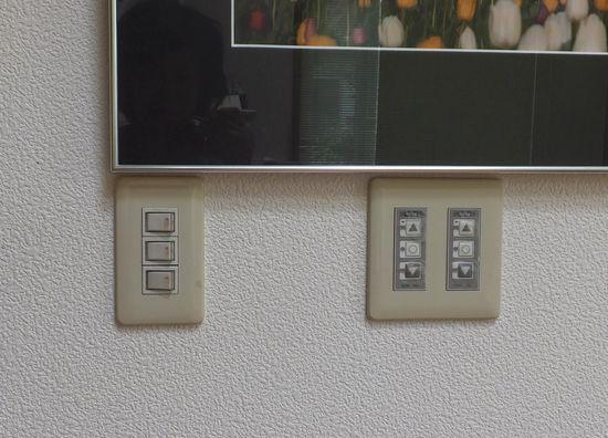 140605-1.jpg
